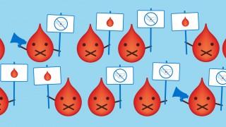 A design showing a blood drop emoji protesting for a #periodemoji