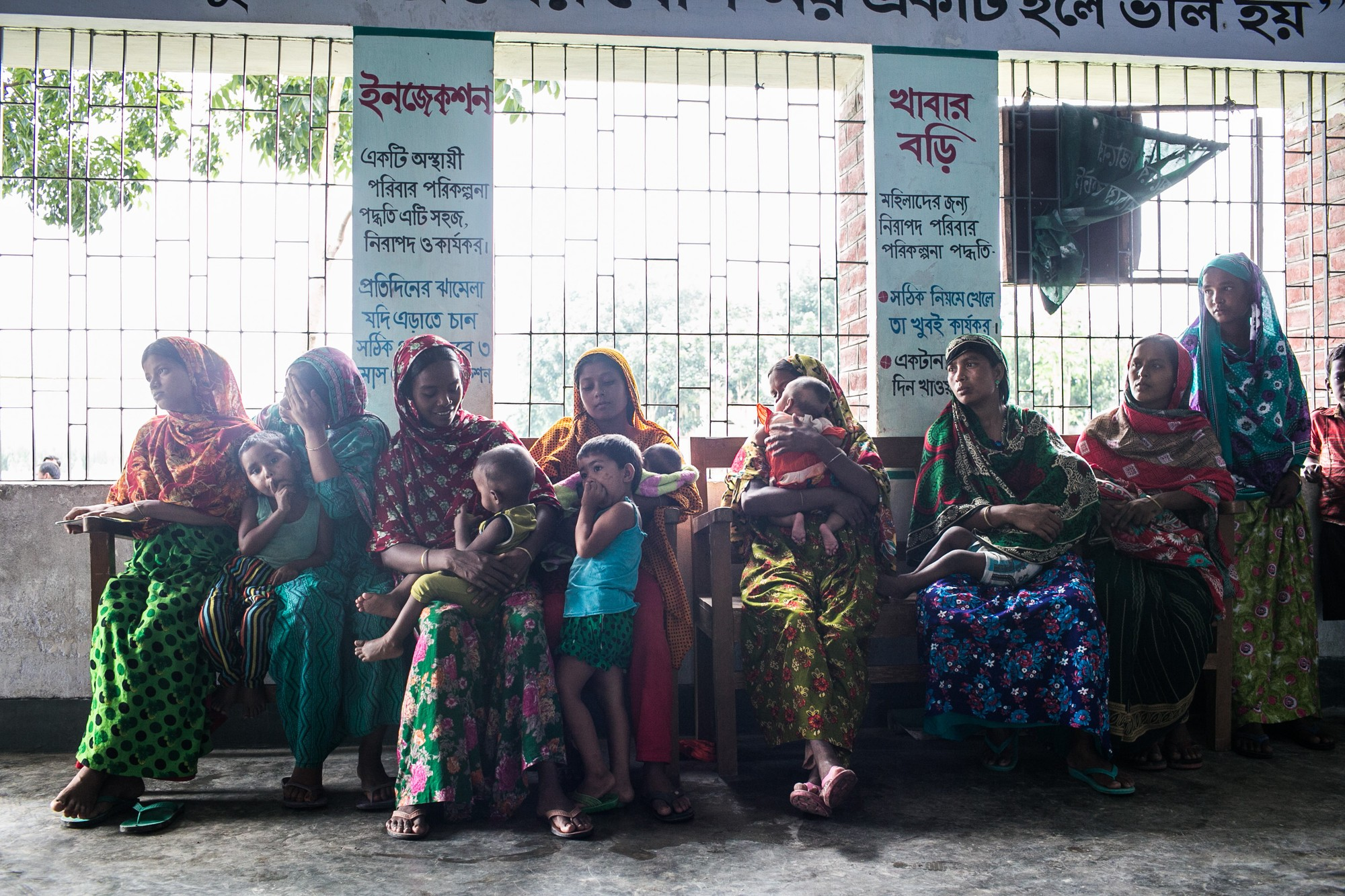 Young mothers at health centre in Dinajpur region